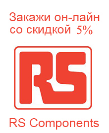 rs_components_banner